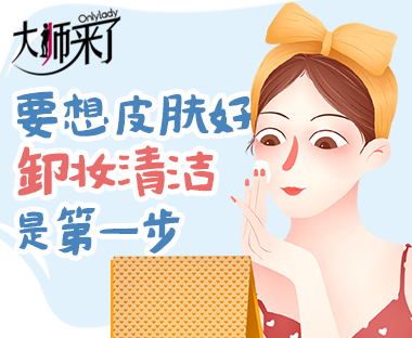 http://hair.onlylady.com/2019/0930/3965286.shtmlhttp://hufu.onlylady.com/2019/1029/3966691.shtml