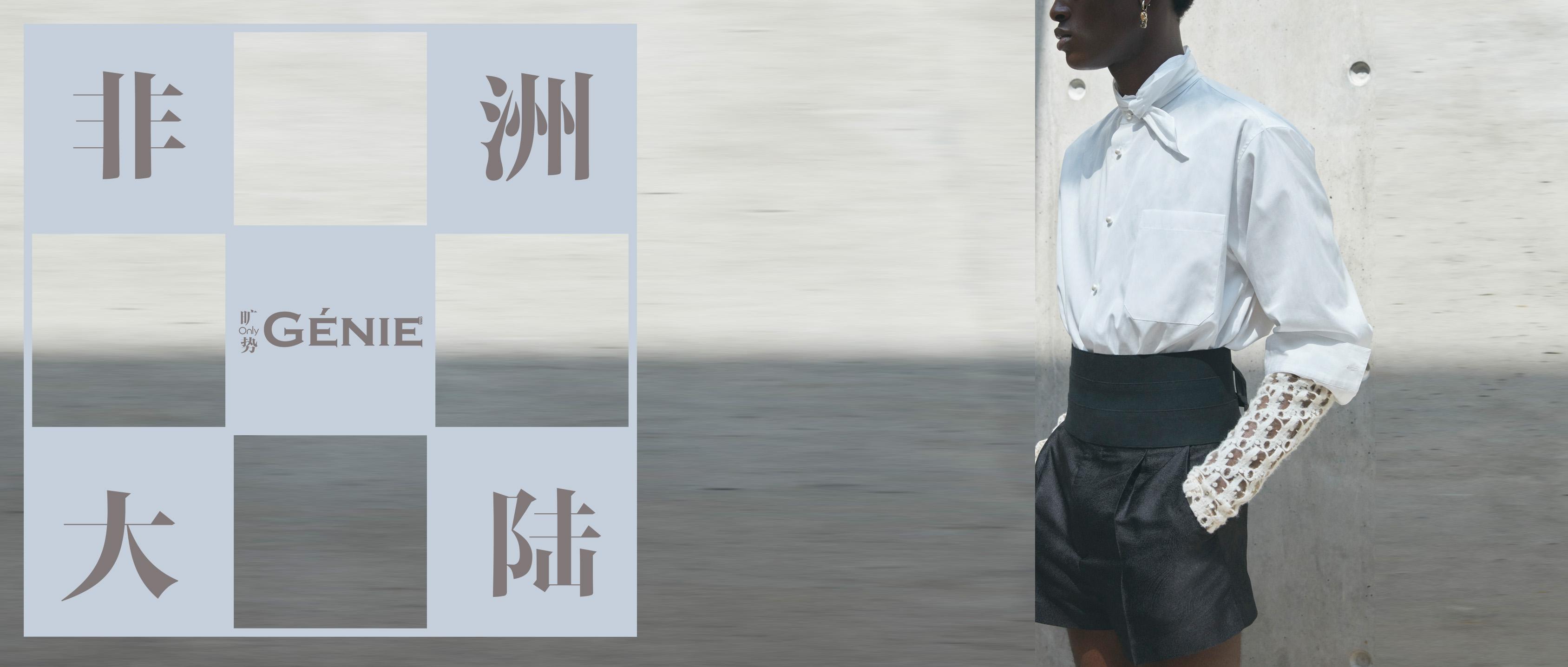 艺术家+男装=DIOR MEN肖像