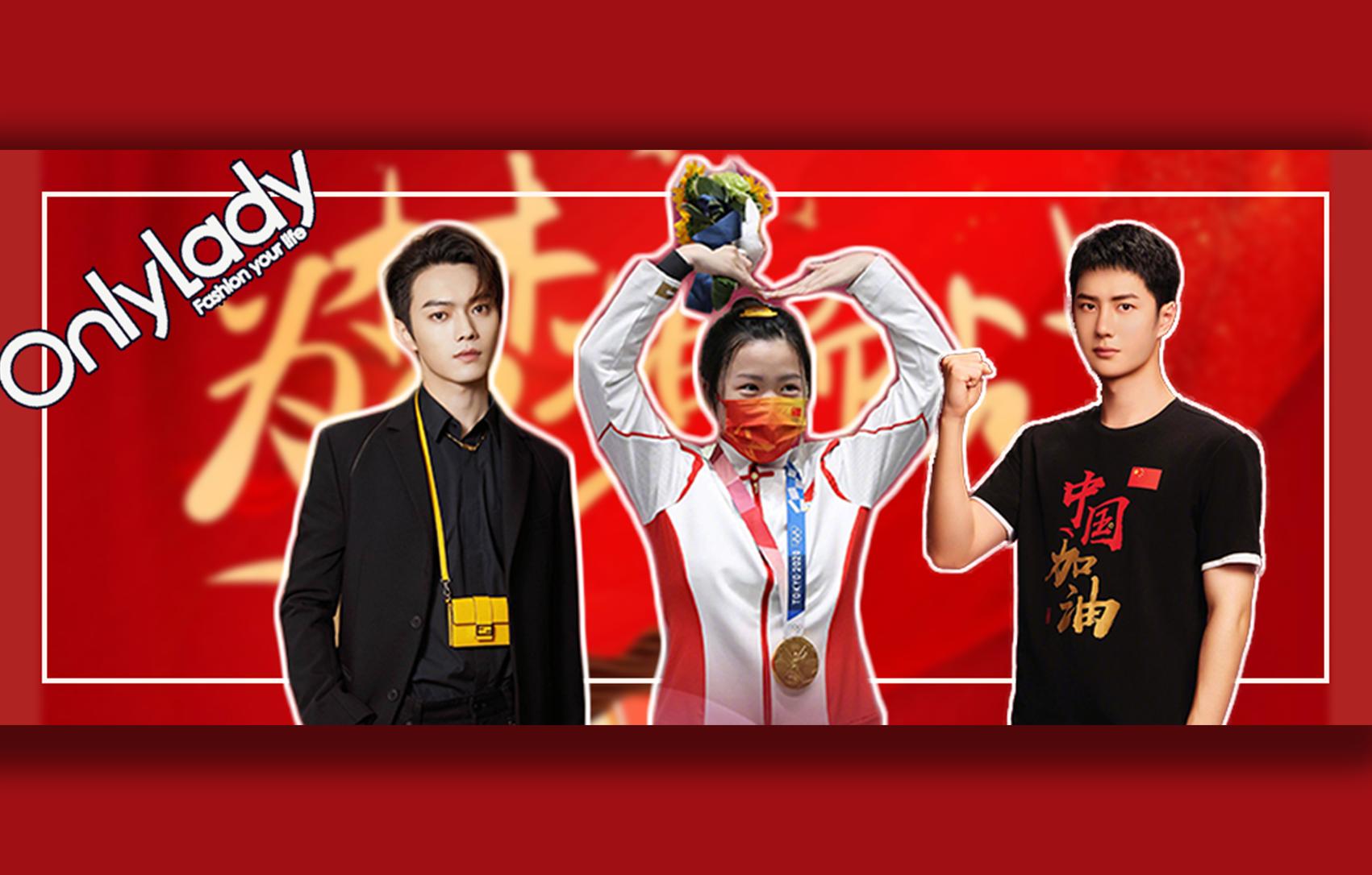 奥运首金杨倩竟然是追星族!王一博救灾河南,这就是偶像的力量!